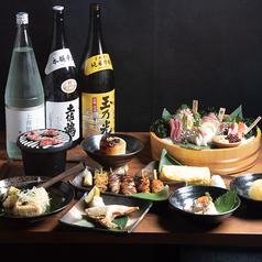 全国地酒酒蔵 きさらぎ 西梅田店のコース写真