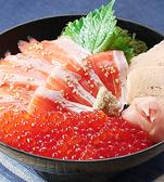 だんまや水産 旭川店のおすすめ料理2