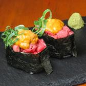 うに×肉の『うにく』など贅沢な肉寿司を味わえる!肉のジューシーな旨味と、うにの濃厚さが絶妙にマッチした逸品です◎