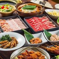 名物の赤から鍋が楽しめるコース3278円(税込)~ご用意!