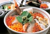 おけしょう鮮魚の海中苑のおすすめ料理2