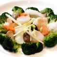 【海鮮を多く使うのが広東料理の特徴です】~素材の良さをお楽しみ下さい~