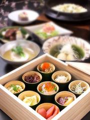 和食 京料理 九花のおすすめ料理1