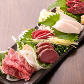 博多もつ鍋と地鶏水炊き専門店 そら 筑紫口店のおすすめ料理2