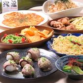 肉つけ汁うどん専門店 うさぎ屋のおすすめ料理2