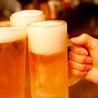 居酒屋レストランいずみのおすすめポイント3