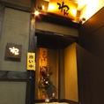 澄川駅徒歩1分で集合も解散も楽々です