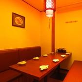 2名~6名様用:テーブル個室