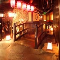 【古都・京の雰囲気】 落ち着いた上質個室空間