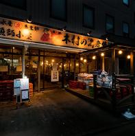 各種宴会に☆座敷含む全85席の広々空間!!