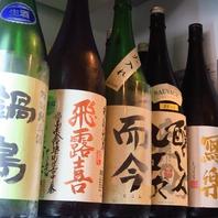 【大人の飲み放題2000円】日本酒好き必見♪