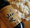 四季彩 鮨楽のおすすめポイント1