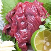 咲々亭 め組のおすすめ料理3