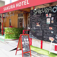 サクラカフェ SAKURA CAFE &ダイニング 神保町の外観1