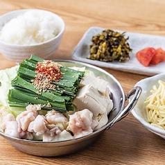 博多もつ鍋 おおやま 長崎のおすすめランチ1