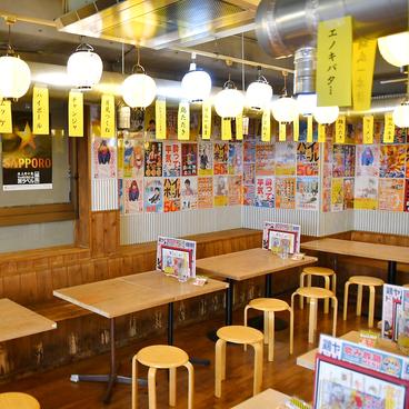 それゆけ!鶏ヤロー 東十条店の雰囲気1