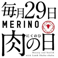 個室居酒屋 ひなた HINATA 福岡博多駅店のおすすめ料理1