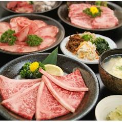 焼肉の牛太 鵤店特集写真1