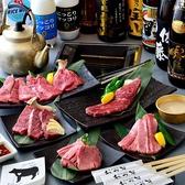 焼肉酒場わっそ 伏見桃山・伏見区・京都市郊外のグルメ