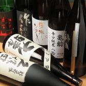 小料理屋 永山のおすすめ料理3