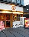 【アクセス良好◎】大阪上本町、谷町九丁目駅より徒歩1分です!こちらの入口を目印にお越しください◎