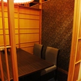 1日4組限定のVIP感溢れるテーブル個室!座り心地の良い椅子で人気!