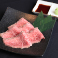 料理メニュー写真国産牛ローストビーフ牛刺し風