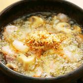 サルヴァトーレ クオモ SALVATORE CUOMO PIZZA 豊洲のおすすめ料理3