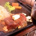 料理メニュー写真炭焼きヒレステーキ(150g)