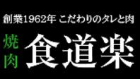 平成にありがとうキャンペーン★