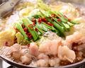 料理メニュー写真もつ鍋(醤油、味噌、塩)