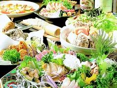 楽膳の特集写真