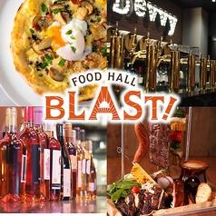 FOOD HALL BLAST!OSAKA フードホールブラスト!オオサカの写真