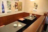 貴鶏屋 桜川店の雰囲気2