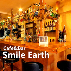 Cafe&Bar Smile Earth スマイルアースの写真