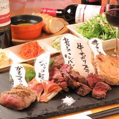 肉バル ドモス DOMOSのおすすめ料理2