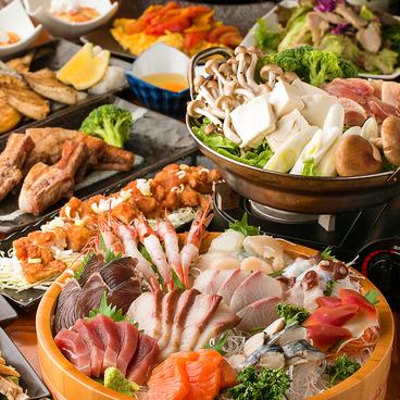 きらり 渋谷本店のおすすめ料理1
