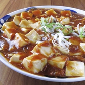金龍閣のおすすめ料理3