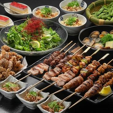 鳥ざんまい 猪野店のおすすめ料理1