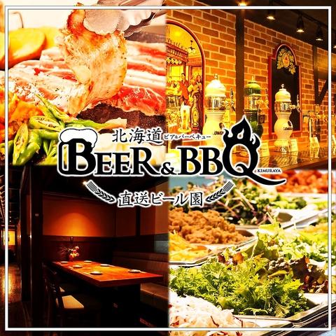 BBQ・和牛食べ放題&11種の生ビール飲み放題&15種のサラダバイキング!個室宴会最大70名
