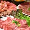 炭火焼肉榮華亭 野洲店のおすすめポイント1
