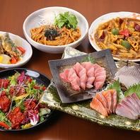 ご宴会コースは1500円(税抜き)!+1500円で飲み放題付に