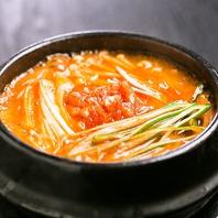豊富な韓国料理!