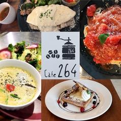 リズムタウン仙台 Cafe264の写真