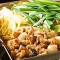 料理メニュー写真もつ鉄板焼き(生もつ、キャベツ、タマネギ、もやし、ニラ入り)