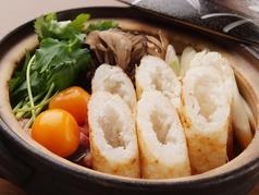 膳菜や 秋田のコース写真
