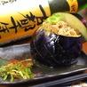 うぐいす 京都駅前店のおすすめポイント3