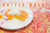 ムーンカフェ 本牧のおすすめ料理3