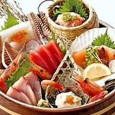 だんまや水産 広瀬通駅前店のおすすめ料理2
