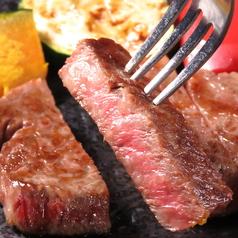 神戸牛 ステーキ仙の写真